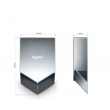 Kätekuivati Dyson Airblade V (Hõbe)
